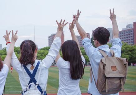 中山哪里有香港留學培訓