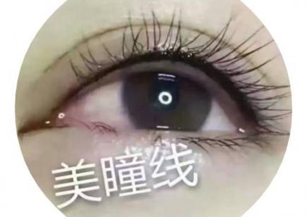 资阳韩式半永久培训教你美瞳线怎么做不红肿