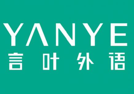 深圳日語培訓