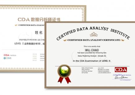 深圳CDA數據分析培訓