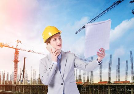 二级建造师