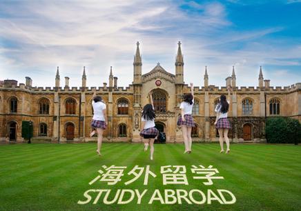 澳大利亚留学学校哪家好?澳大利亚留学介绍