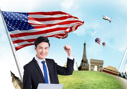 合肥哪有美国留学培训