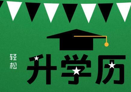 惠州土木工程远程教育