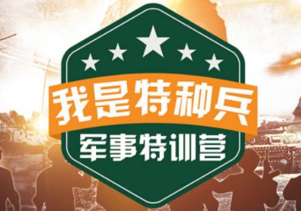 南京今年夏令營