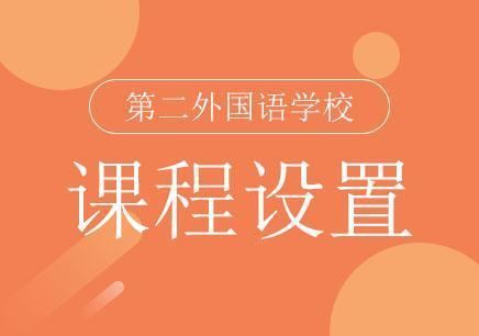 上海私立国际初中收费