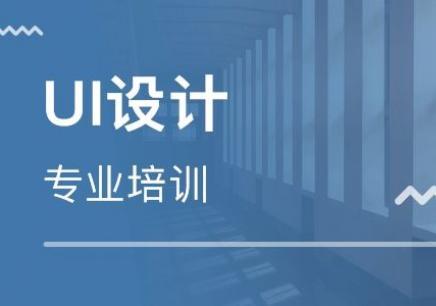 武汉ui设计培训机构哪个好