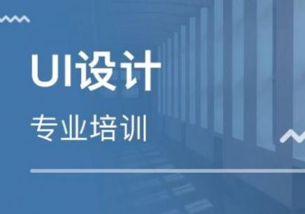 武漢UI設計培訓課程實操班