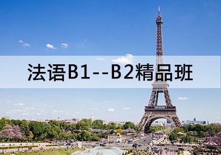 哈尔滨法语A1培训班<哈尔滨扬格小语种学校>