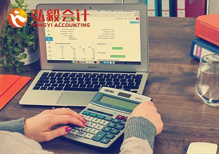 惠州初級會計職稱培訓