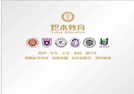 上海金融學院《投資理財》自考專升本專業