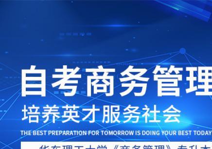 上海大专积分入户流程图