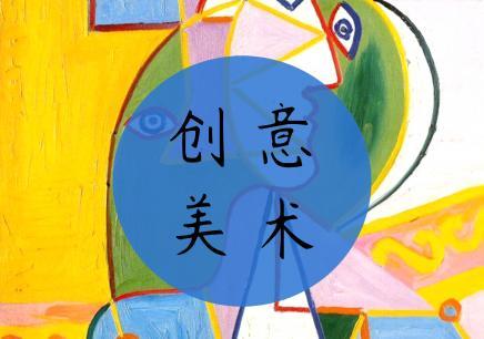 蘇州兒童新思維美術課程