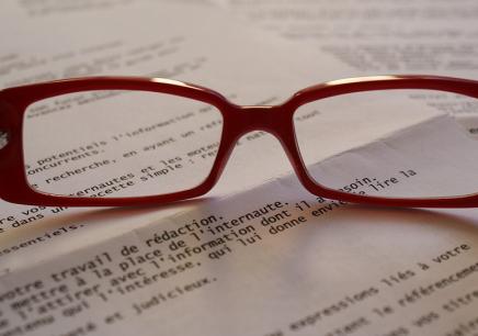 蘇州小學教師資格證精品課程