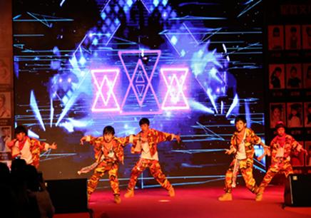 廣州少兒街舞培訓