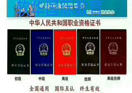 天津安监局特种操作证培训