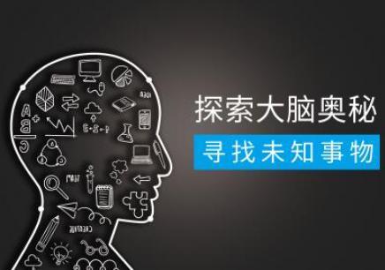 重慶超級記憶力培訓課程
