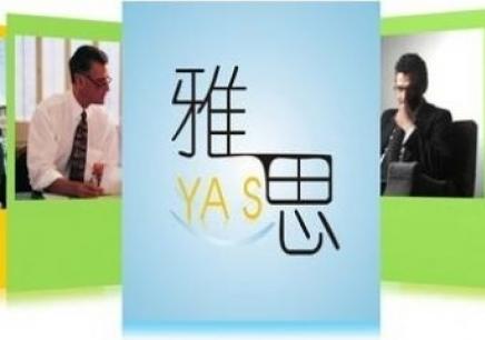 哈尔滨三大雅思培训机构学校