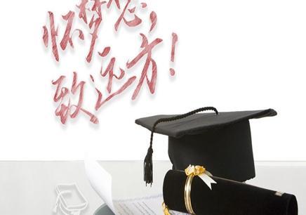 惠州高考日语考前冲刺班