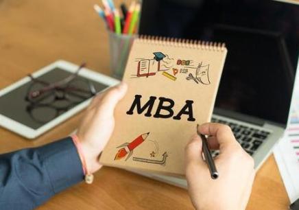 南京MBA培