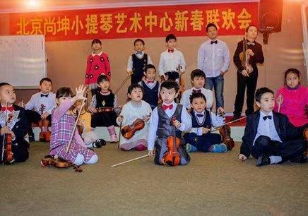 小提琴一对一培训课程培训哪家好