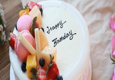 生日蛋糕基础班培训哪家好