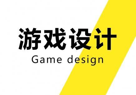 福州游戲設計培訓學校