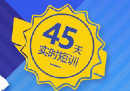 福州海外定向就业培训班