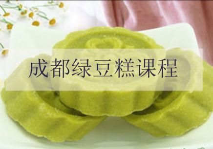 成都绿豆糕多少钱