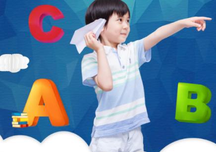 蘇州少兒英語口語學習