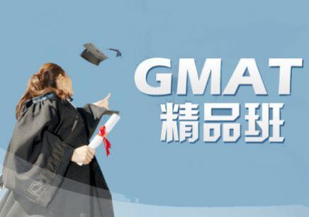 广州GMAT精品强化课程