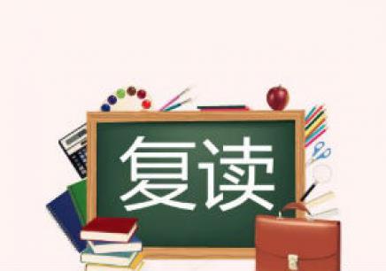 四川高三复读班
