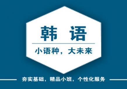 厦门十大韩语培训学校排行榜