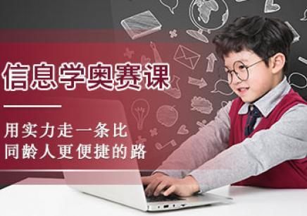 武汉信息学奥赛十大培训学校排名