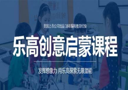 武漢少兒樂高培訓創意學校