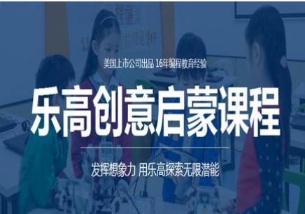 武汉青少年乐高机器人实操培训
