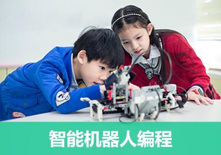 郑州少儿智能机器人编程培训课程