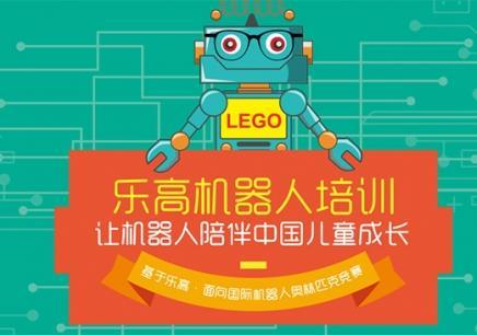 郑州乐高机器人速成班