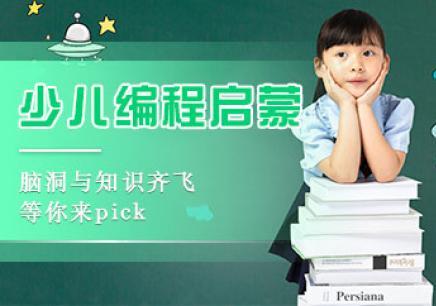 郑州编程培训学校
