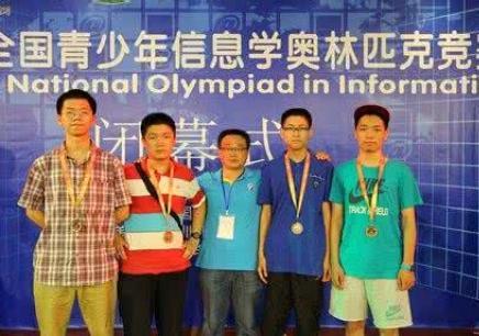 郑州信息学奥赛培训班价格