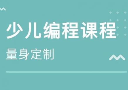 郑州学编程入门培训_电话_地址_费用