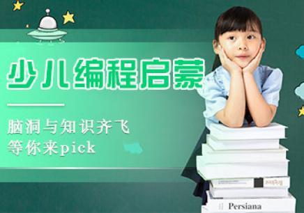 长沙青少儿学习编程