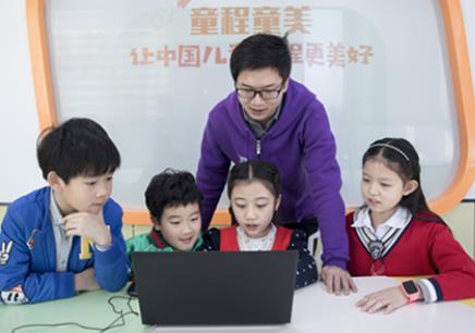 西安少兒手機編程培訓機構推薦