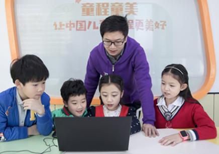 福州小學生編程學習中心