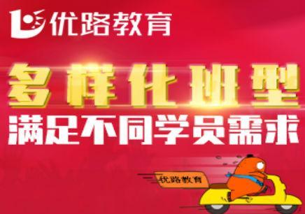 镇江安全工程师培训学校