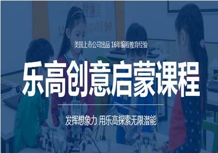东莞智能机器人暑假培训班