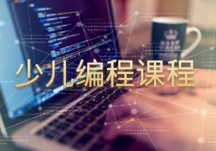 东莞少儿编程365国际平台官网下载课程价格