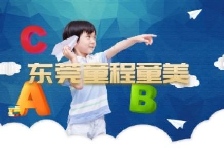 东莞乐高老师365国际登入机构