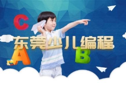 东莞教育辅导智能机器人