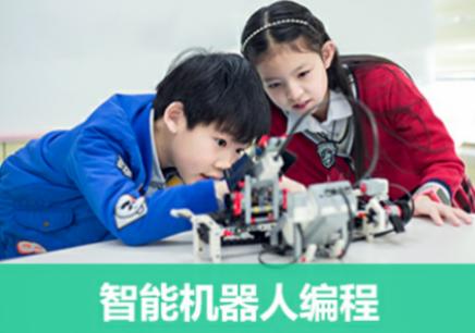 貴陽智能機器人培訓機構比較好的